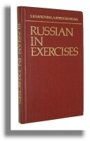 RUSSIAN IN EXERCISES - Khavronina, S. * Shirochenskaya, A.