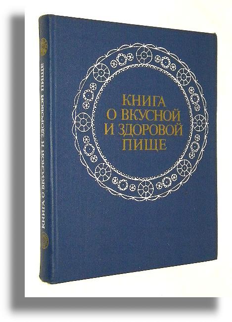 Kuchnia Rosyjska Po Rosyjsku Pokrowskij A A Kuchnie