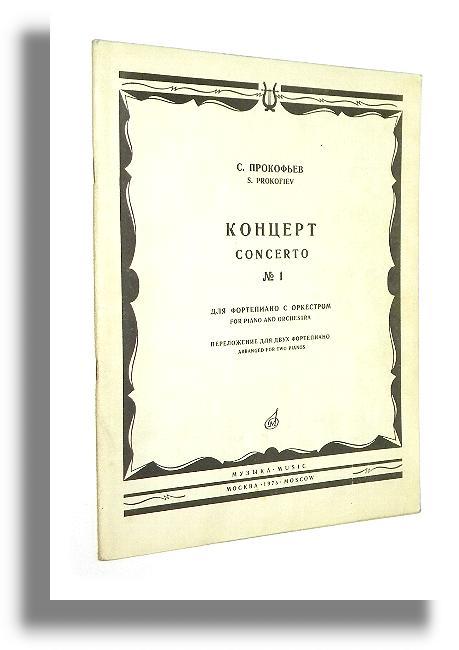 Koncert Nr 1 Na Fortepian Z Orkiestra Prokofiew Sergiusz Nuty