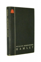 HAMLET: Książę duński - Shakespeare [Szekspir], William